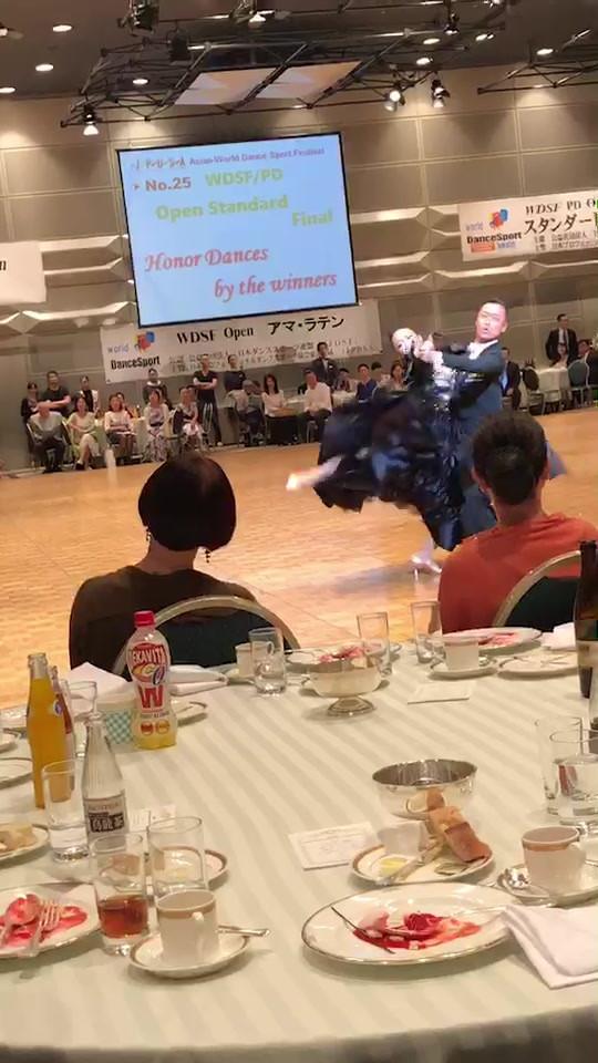 Asian World Dancesport Festival