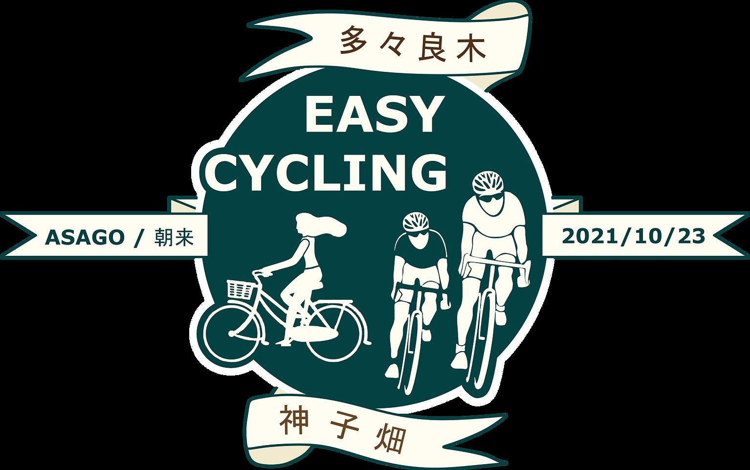 Logo Revised Dates.png