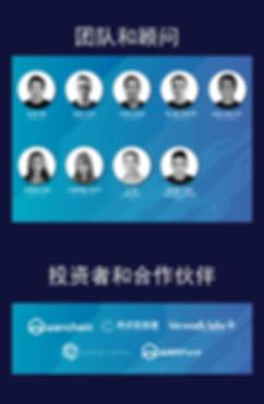 team member chi-01.jpg