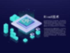 rivex texhnology chi-01.jpg