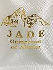 Jade Label.jpg
