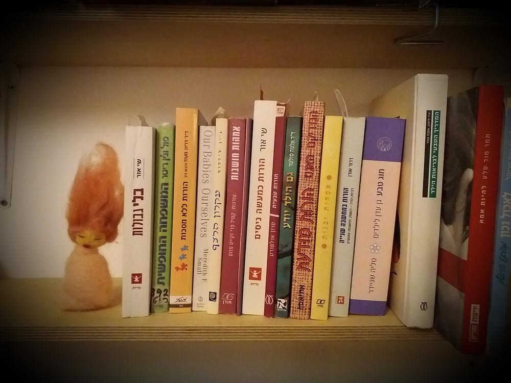 ספרי הורות טובים