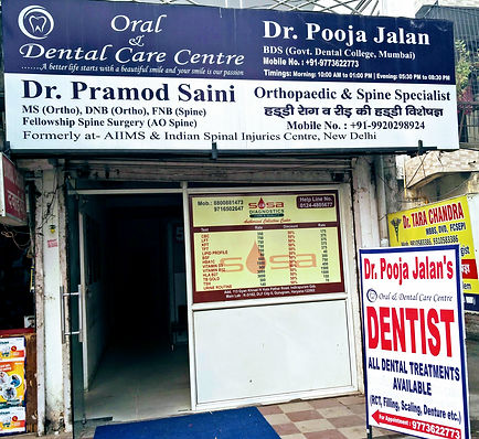 Dentist in Indirapuram Ghaziabad, Dr. Pooja Jalan's Oral & Dental Care Centre