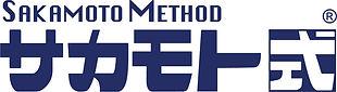 Sakamoto Method_logo.jpg