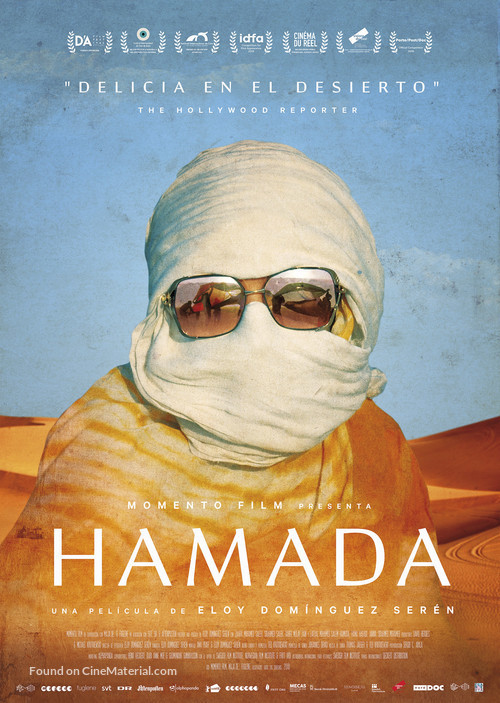hamada-spanish-movie-poster.jpg