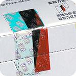 Tamper evident labels, tamper evident labelling solutions