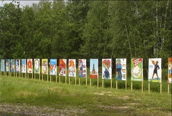 Галерея советского плаката