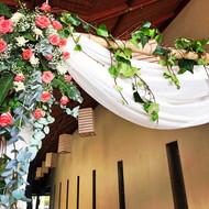 Trendy Wedding Entry Arch