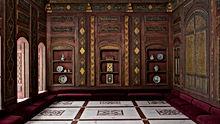 2_damascus-room.jpg