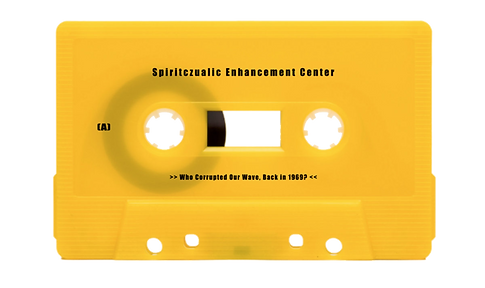 who corrupted cassette.png