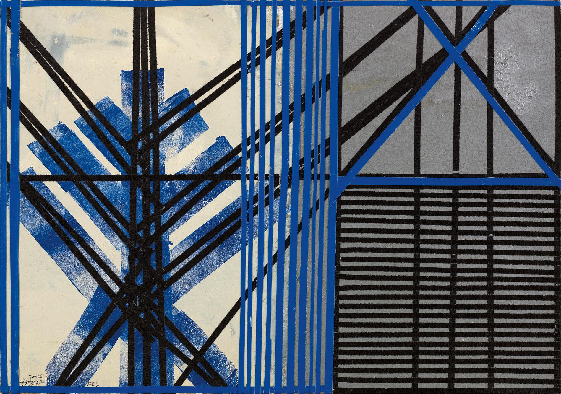 יצחק גרינפילד,   התהוות המנורה, קולאז' על עץ,      35 X 50 cm, 2011