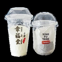 milk tea.png