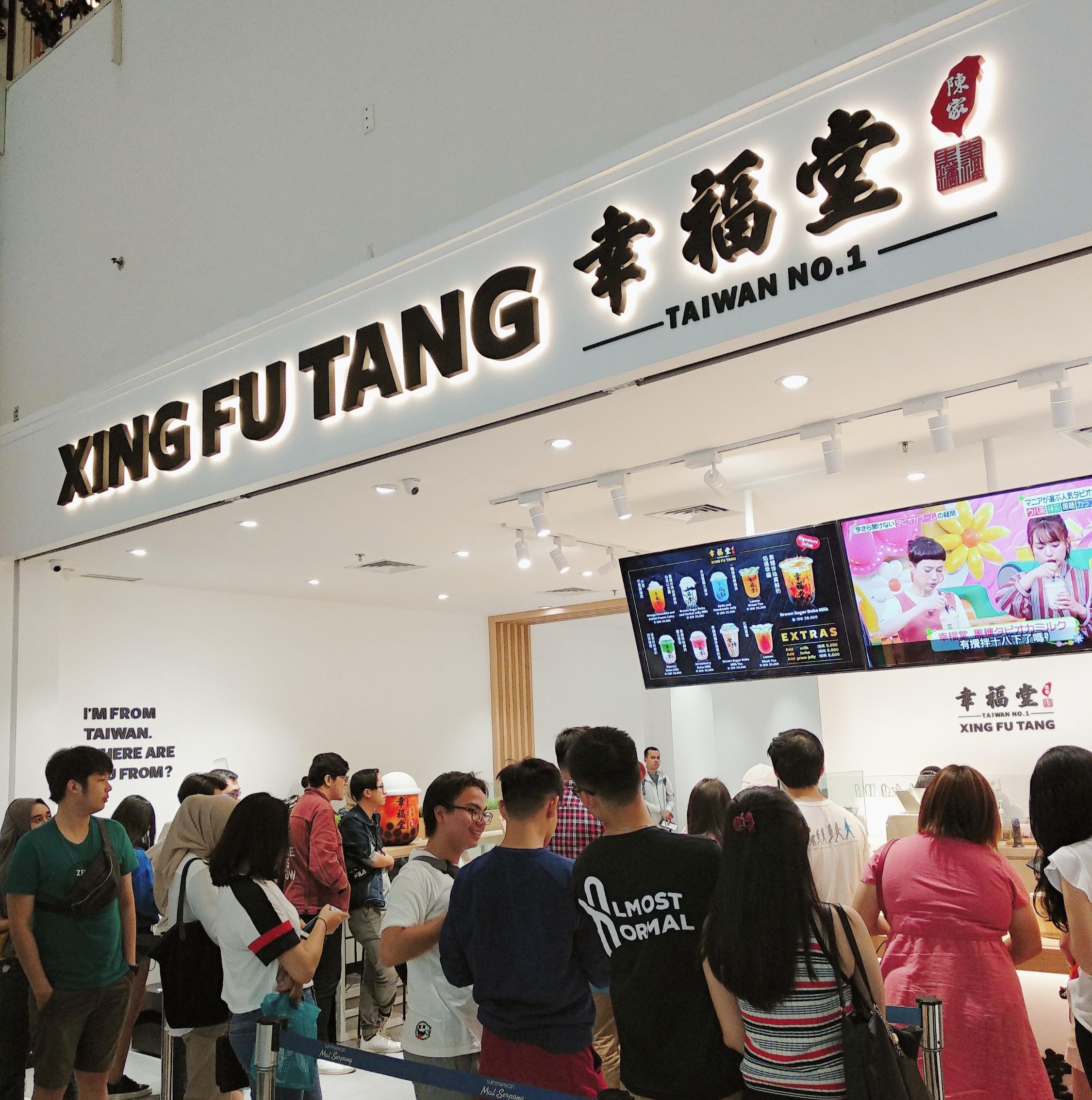 Summarecon Mall Serpong