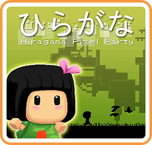 hiragana pixel party.png