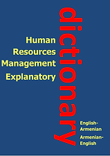 dictionary_design_2.png