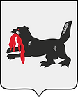 1200px-Coat_of_arms_of_Irkutsk_Oblast.svg.png