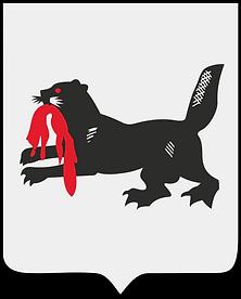 1200px-Coat_of_arms_of_Irkutsk_Oblast_ed