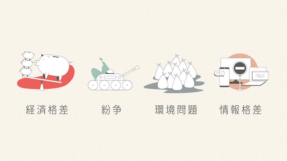 illustration_01.png