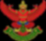 250px-Garuda_Emblem_of_Thailand_(Royal_W