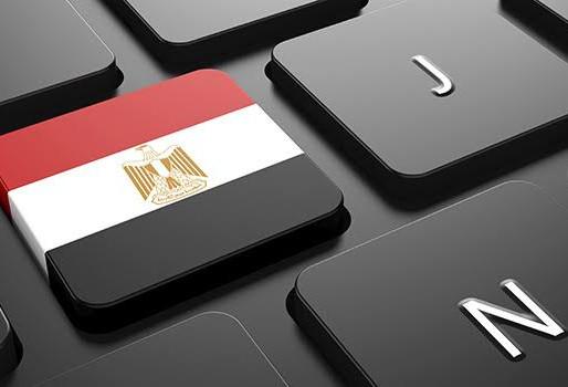 Egypt Kickstarts '1m Entrepreneurs' Campaign