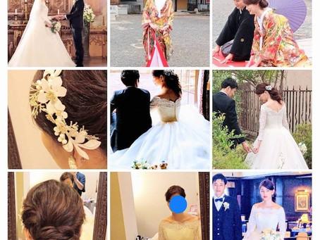 名古屋の結婚式は今もなお豪華です。