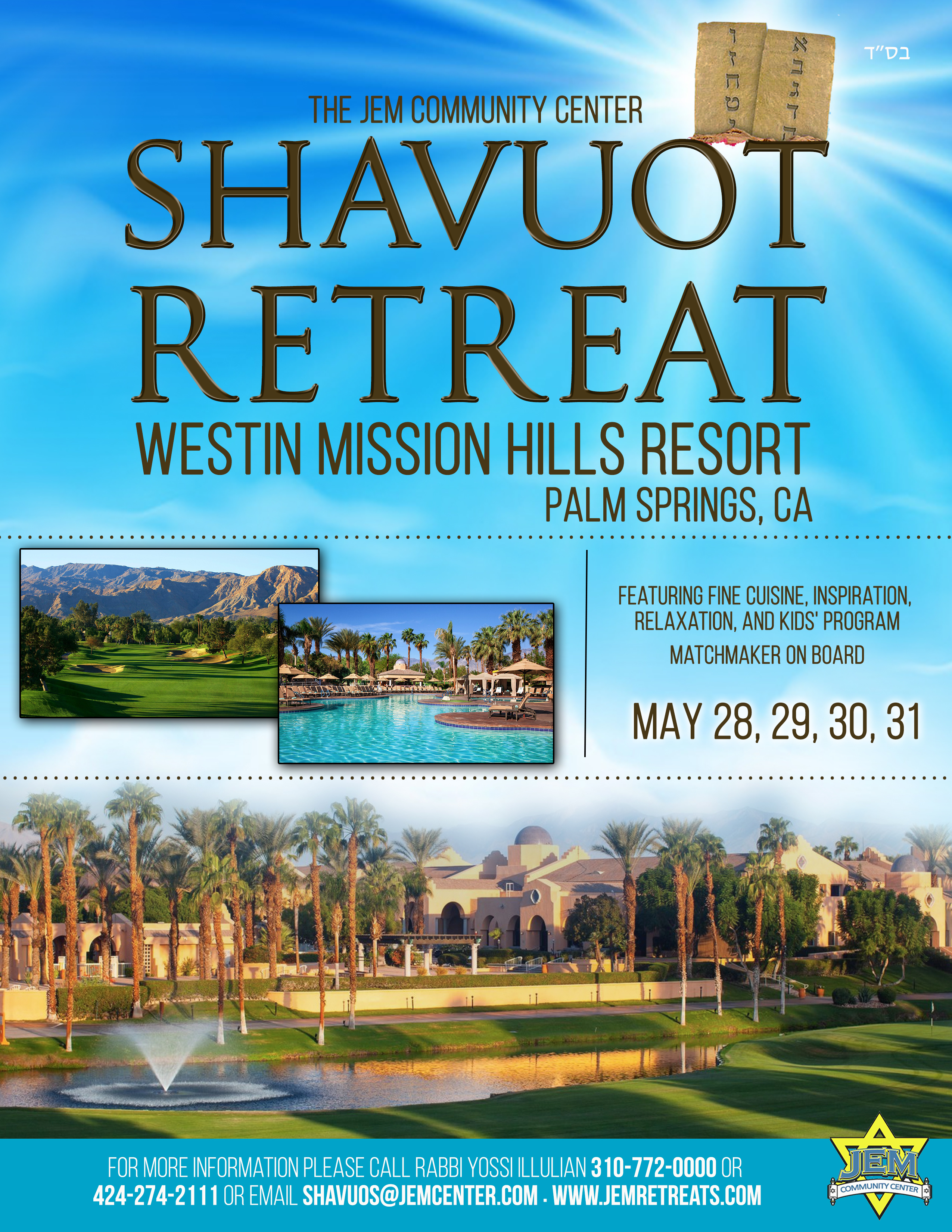 JEM Shavuot Retreat 2020