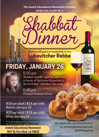Yud Shvat Shabbat DInner 2018.jpg