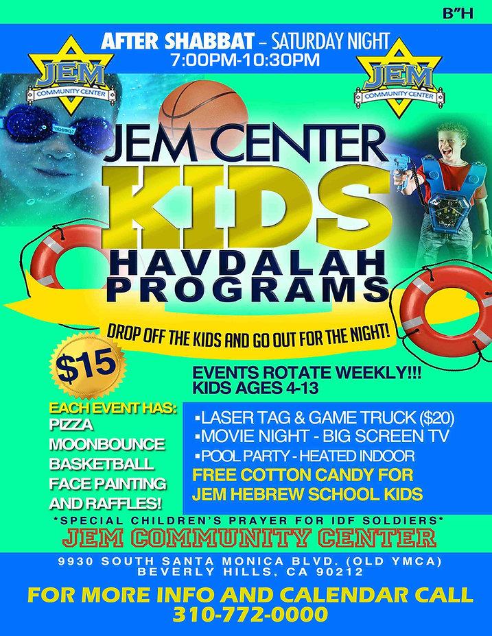 Havdallah Movie Night JEM Community Center