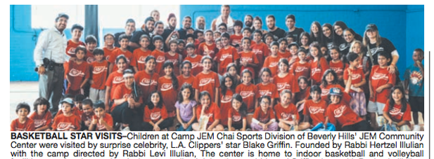 Blake Griffin Visits Camp JEM with Rabbi Hertzel Illulian, Rabbi Levi Illulian