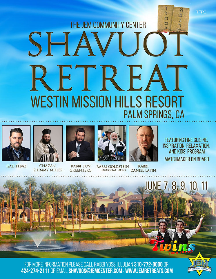 Shavuot Retreat 2019 D.jpg