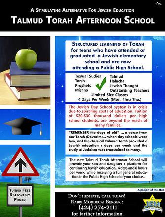 Hebrew School Flyer_nu_address.jpg