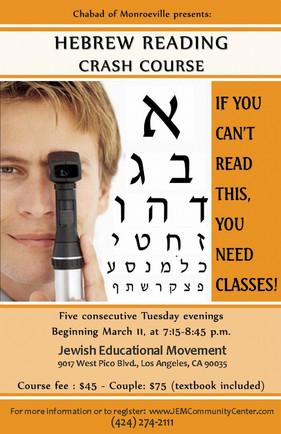 Hebrew Reading.JPG