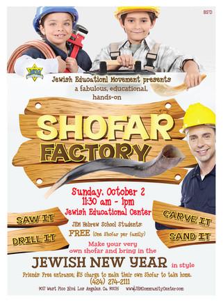 Shofar_Factory_Flyer_nu_address.jpg