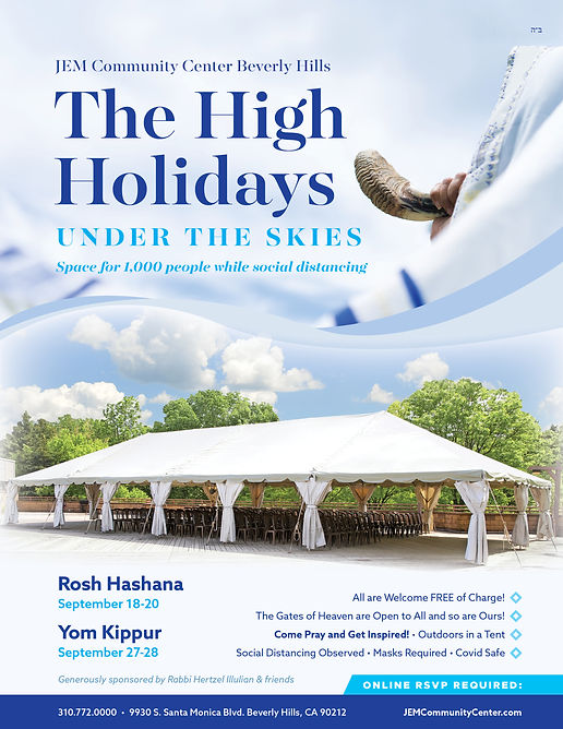 JEM High Holiday Rosh Hashana Yom Kippur