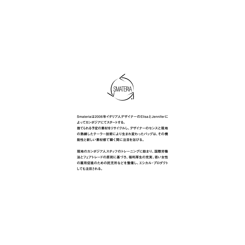 ST_catalogue_201508_OUT_P15