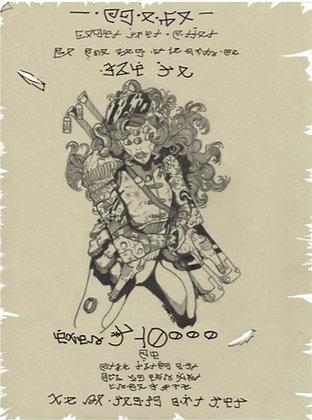 "Mavrii Kinn 7.5""x10"" Bounty Poster"