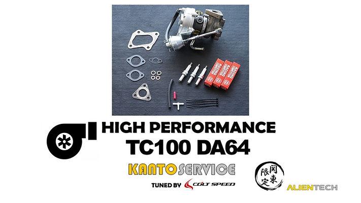 tc100da64-2.jpg