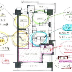 空環境学デザインによるマンションリフォーム計画