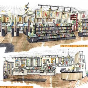 書籍店 コミュニケーションパース