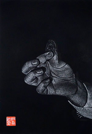 Virginie Senbel-Lynch | Here it is | watercolour pencil on black paper | 27 x 38cm | 2017