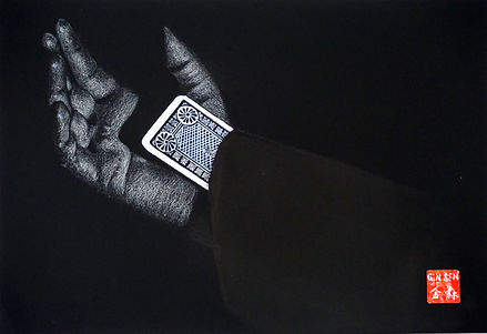 Virginie Senbel-Lynch | Objects of Concealment | watercolour pencil on black paper | 38x 27cm | 2017