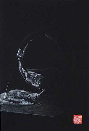 Virginie Senbel-Lynch | Smoke and Mirrors | watercolour pencil on black paper | 27 x 38cm | 2017