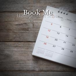 book me.png