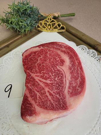 steak 9 CU.jpg