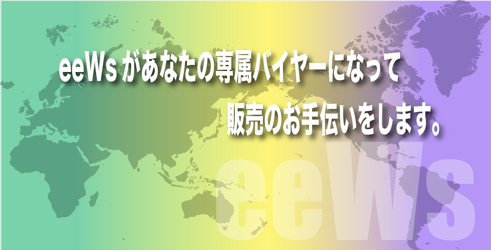 eeWs-LP_23_2.png