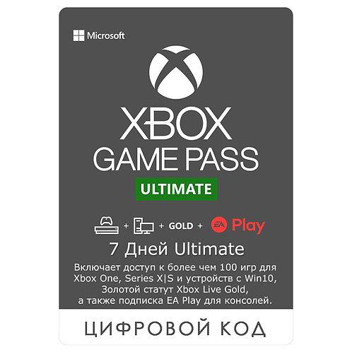 Подписка XBOX GAME PASS ULTIMATE +Ea Play 7 дней