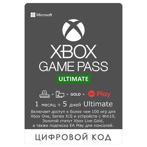 Подписка XBOX GAME PASS ULTIMATE +Ea Play 1 месяц +5 дней