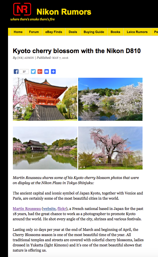Today in Nikon Rumors !  : http://nikonrumors.com/2016/05/07/kyoto-cherry-blossom-with-the-nikon-d81
