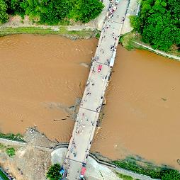 Copia di ponte frontiera haiti_edited_ed