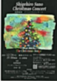 クリスマス1224.jpeg